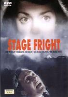 D_Stage_Fright_2